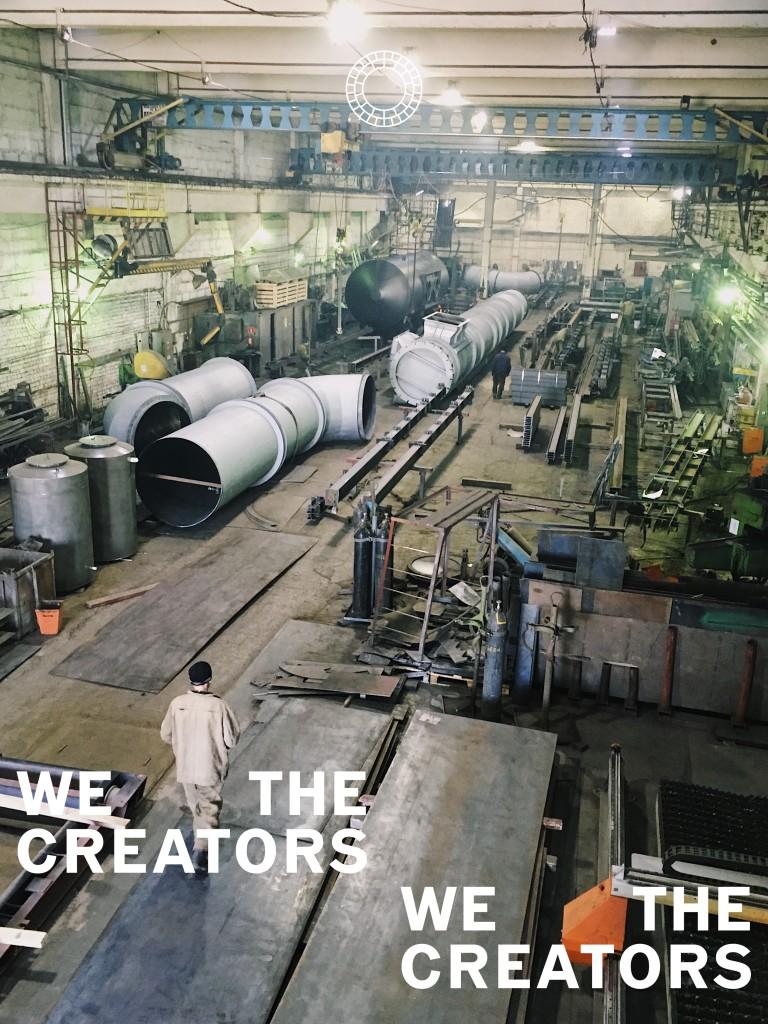 we the creators - мы создатели