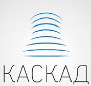 Каскад — партнер предприятия ООО Монтажник 2