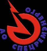 АО Спецремэнерго — партнер предприятия ООО Монтажник 2